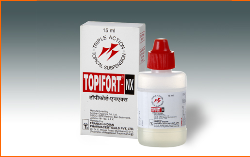 propionate lotion